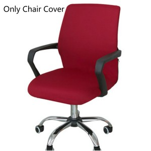 office chair covers kadell
