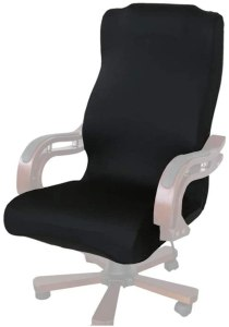 office chair covers seiyue