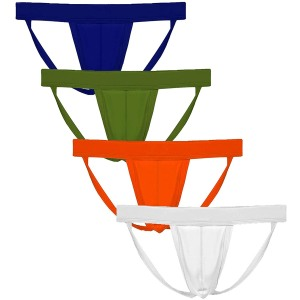 Summer Code Performance Jockstrap