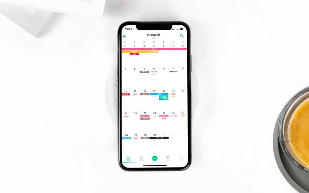 time tree family calendar app