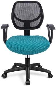 office chair covers deisy dee