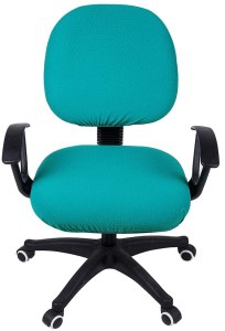 smiry stretch jacquard office seat cover