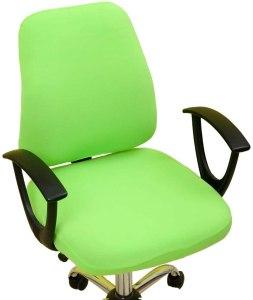 wonderfulwu stretch chair cover
