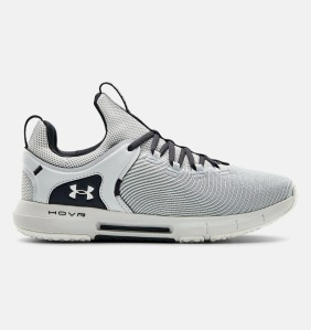 Under Armour cross trainers, best cross trainers