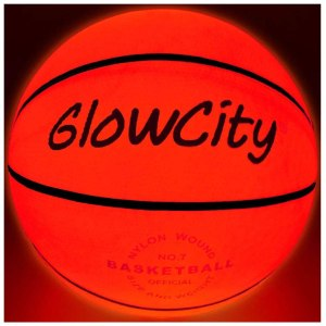 best basketball glowcity