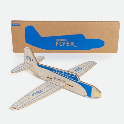 balasawood gliders, stocking stuffer ideas