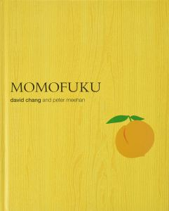 momofuku cookbook, best cookbooks