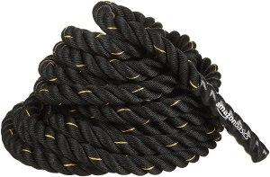 Amazon Basics battle ropes