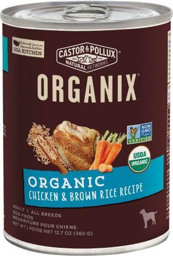 Organix Wet Dog Food