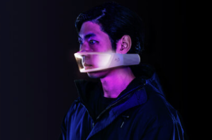 Ao Air face mask, future of face masks