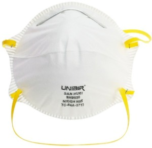 UNIAIR N95 Face Masks 3-Pack, N95 face masks