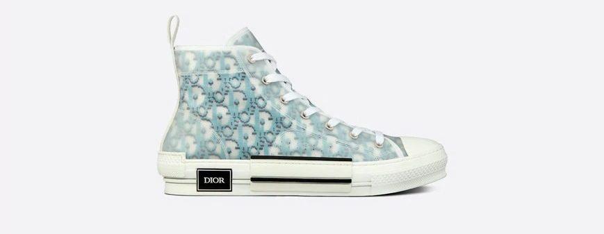 Dior B23 High-Top Sneaker -Best Designer Sneaker