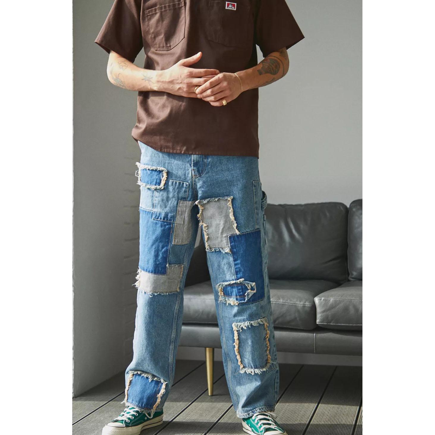 BDG Denim Patchwork Carpenter Jean