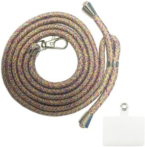Phone Lanyard Set, With Neck Strap and Tether Tab, best phone lanyards