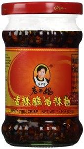 spicy chili sauce ren dao mei spicy chili crisp