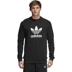 adidas warm-up sweatshirt, best Amazon prime day deals