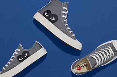 gray-converse-X-cdg