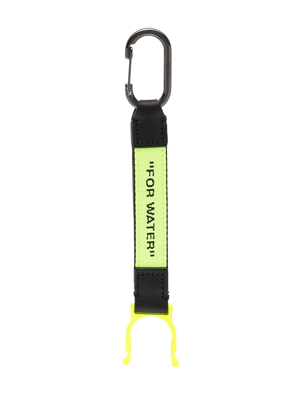 off-white bottle holder keyring