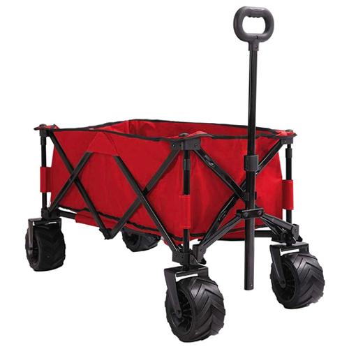 Patio Watcher Beach Wagon