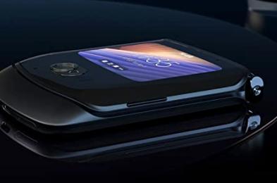 motorolla phone feature