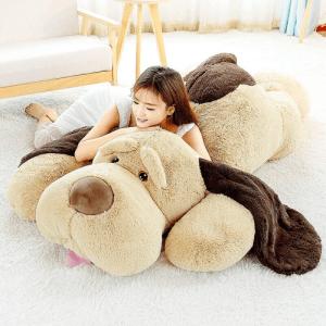 giant stuffed puppy