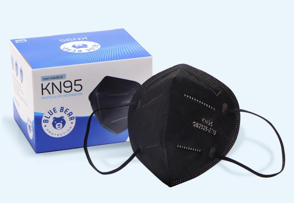 Blue Bear KN95 Face Mask, best face masks for delta variant