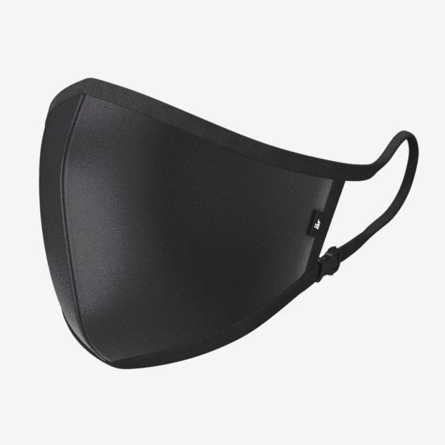 är Face Mask, best face masks for delta variant