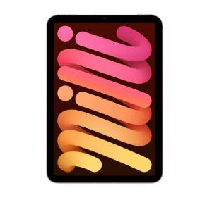 Apple iPad Mini, best tablet for zoom