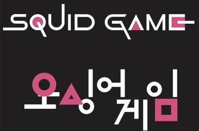 Squid Game Logo Series Netflix